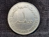 United Arab Emirates, One Dirham 1973, VF, AE40